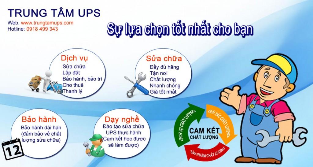 http://www.trungtamups.com/wp-content/uploads/2014/07/sua-chua-ups-tan-noi-va-toan-quoc-1024x546.jpg